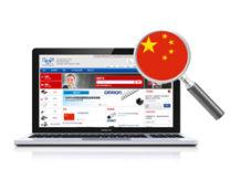 TME uruchomił strony po chińsku