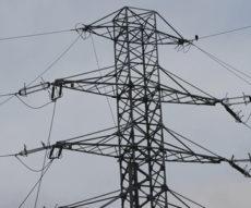 bezpieczeństwo energetyczne Polski