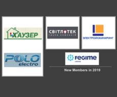 Nowi członkowie Fegime Ukraina